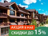 Квартиры бизнес-класса от 3,7 млн руб. ЖК «Сказка». 19 км от МКАД,